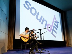 A Soundmix event